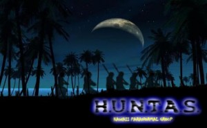 Hawaiian Night Marchers